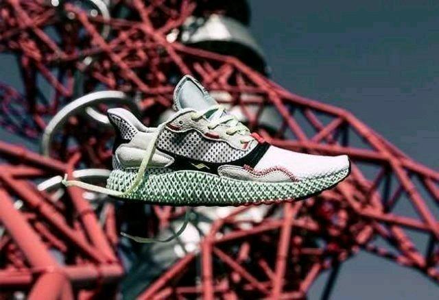 Sepatu adidas futurecraft 4D premium