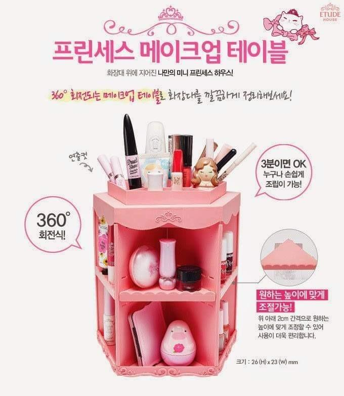 Spinning 3 Tier Makeup Organiser 30-40cm Tall - Authentic Etude House