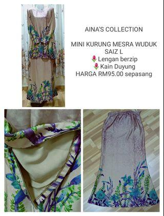 Aina's Collection