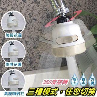 台灣2018年設計大獎🚰360度旋轉三段式增壓節水器