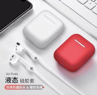 🚚 Airpods耳機保護盒-白色(買就送耳機防掉線)