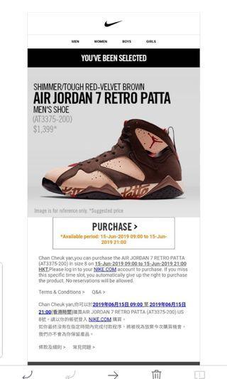 中籤鞋Air Jordan 7 Retro Patta US 8 EUR 41
