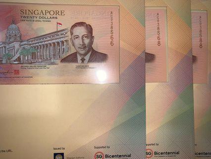 Auspicious 3 x SG$20 Bicentennial Commemorative Notes with Folders