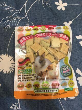 鼠兔用綜合蔬果磨牙餅乾