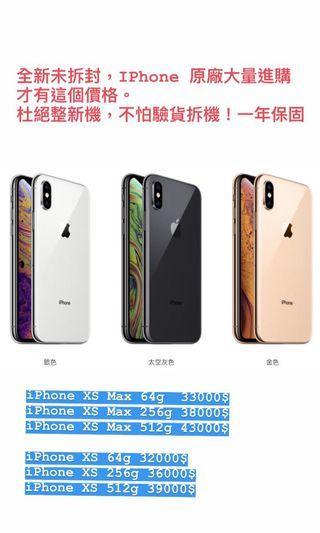 iPhone XS XR X