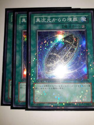 Yugioh BURIAL FROM A DIFFERENT DIMENSION ultra rare (spell)