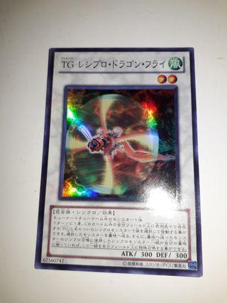 Yugioh t.g recipro dragonfly super rare (synchro)