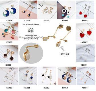 Korean Fashion Clip-On Earring