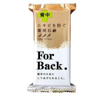 日本 Pelican For Back 背部殺菌防暗瘡專用皂
