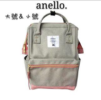 Anello Backpack背包背囊