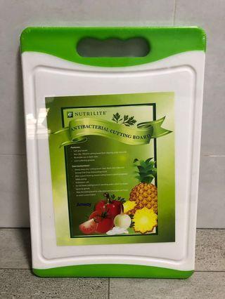 Nutrilite Antibacterial cutting board