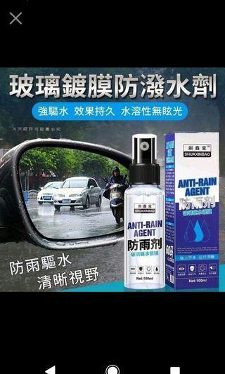 🚚 現貨4玻璃鍍膜防潑水劑