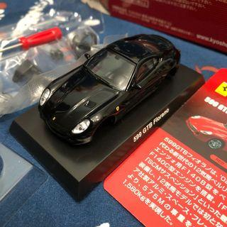 Kyosho 1/64 Ferrari 599 GTB Fiorano