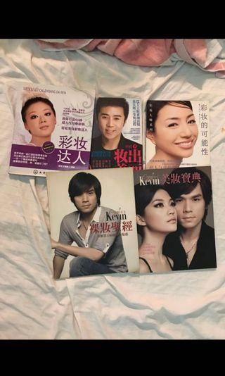 make up learning books