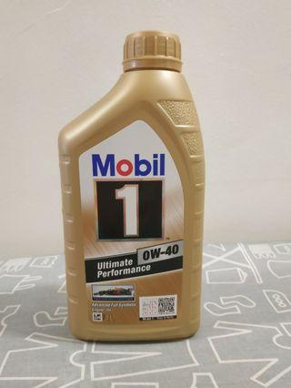 Mobil 1 Engine Oil