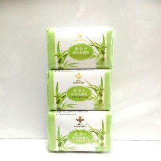 出清低價蘆薈植物潤膚皂6入