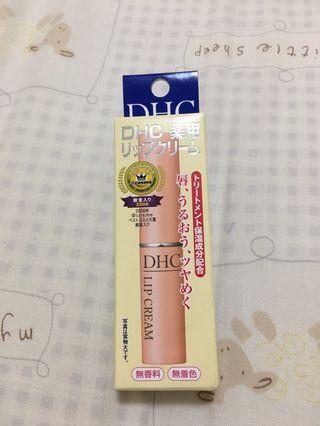 (含運)DHC護唇膏