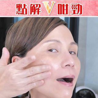 5秒微整效果😱😱😱😱 #Protop #全新醫美系列 ‼️ #天天狂搶 ,#好似搽得既Botox