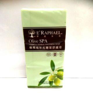 出清低價橄欖植萃馬鞭草舒緩皂85公克×6入