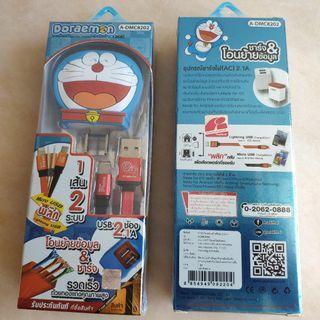 多啦A夢 Doraemon 2合1 (Lightning + Micro) USB 手機 充電線 旅行套裝