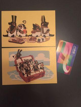 埃及神公仔 Postcard
