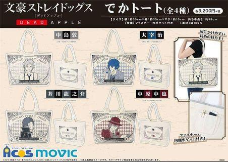 Bungou Stray Dogs DEAD APPLE tote
