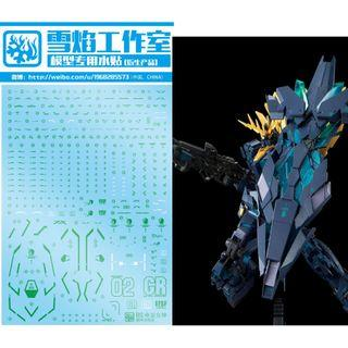 RG Banshee Norn Final Battle Waterslide Decal