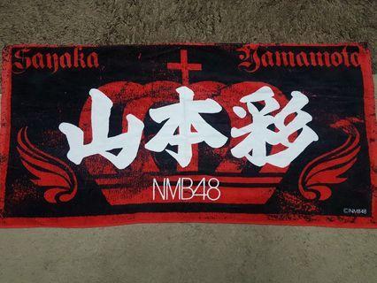 NMB48 Yamamoto Sayaka Big Towel