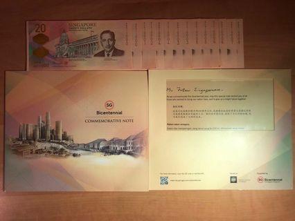 Running Singapore Bicentennial Commemorative Note