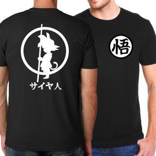 Dragon Ball Black Shirt