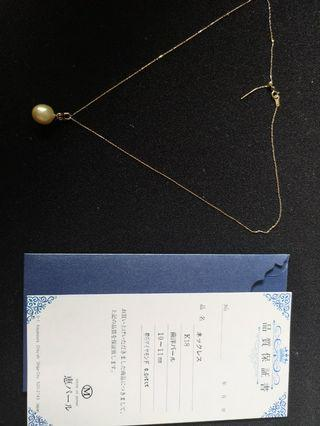 🚚 Necklace and pendent southsea pearl