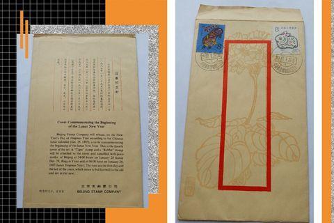 1987年北京市迎春紀念封及郵票