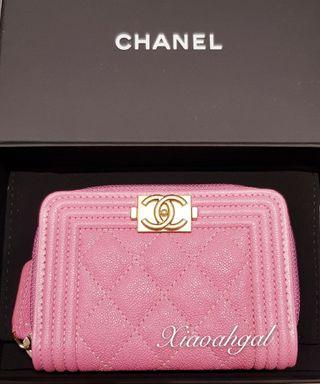 ✔RESERVE in Instalments✔💖19C Seasonal limited edition💖 QYOP RARE Chanel bubblegum pink caviar gold hardware boy XL zippy cardholder wallet (4 compartments)