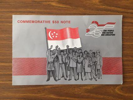Fixed Price - 1990 Singapore 25th National Day Commemorative $50 Polymer Banknote Dated 9th Aug 1990 With Folder