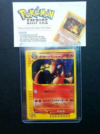 MINT - Pokemon Japanese Web Series Limited Dark Charizard
