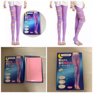 BN sealed Japan Shape wear Pantyhose Women compression anti fatigue medical abdomen trimmer, burn fat & varicose veins. For  Overnight sleeping.