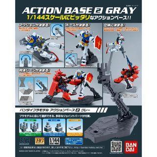 Bandai - 1/144 Action Base 2 (Gray)