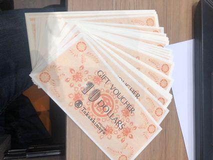 🚚 Takashimaya voucher $370