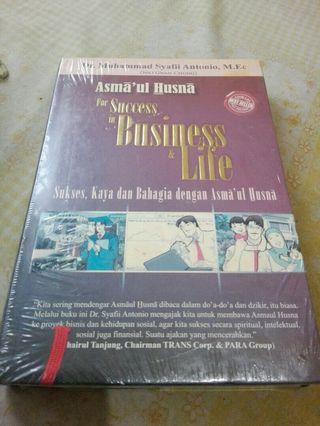 Asmaul husna for success