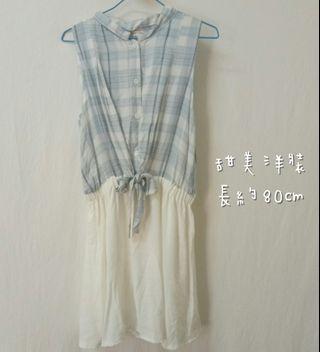 🚚 日式甜美格子洋裝