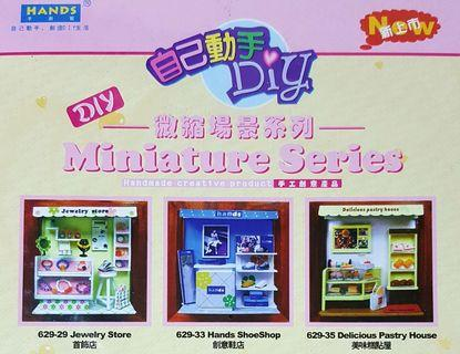 🚚 DIY Miniature - Delicious Pastry House  #MRTYISHUN