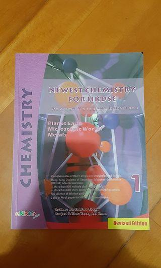 HKDSE Chemistry 化學練習