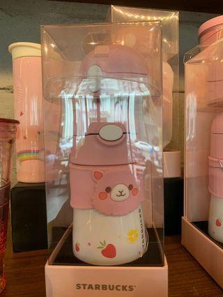 Starbucks Alpaca Bottle