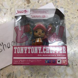 Bandai Figuarts Zero Tony Tony Chopper 5th Anniversary