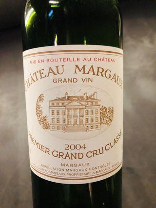 Ch. Margaux 2004 - Empty bottle
