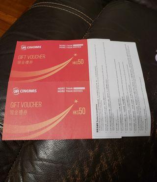 總值$100 ~ 兩張 $50 UA Cinemas Gift Voucher 現金禮券 #MTRkt