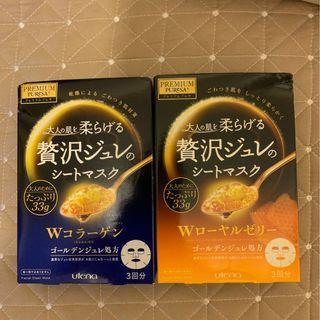 [超抵] Utena PREMIUM PURESA 黃金啫喱面膜3片(藍色) + 蜂王漿 蜂王漿黃金啫喱面膜3片(黃色) /盒 美白套裝