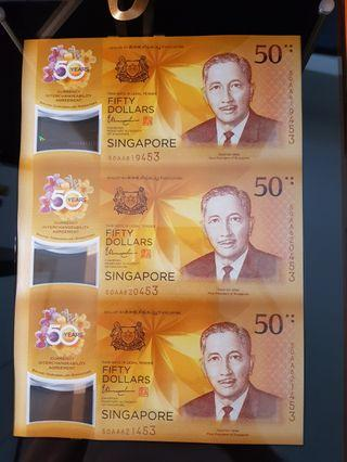 CIA 50 Singapore Notes (SG02) 3-IN-1 UNCUT SHEETS