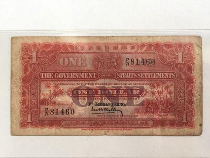 $1 Straits Settlements 1930
