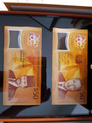 CIA50 (SG01) IDENTICAL NUMBERED SINGAPORE & BRUNEI NOTES 8